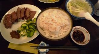 090830_07牛タン定食