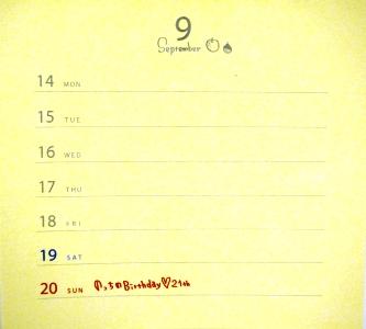 090920_01のっち誕生日