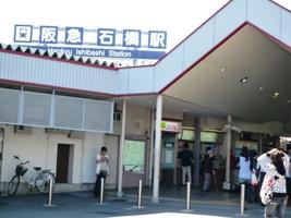 090919_07石橋駅