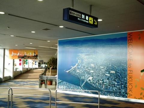 090926_03福岡空港