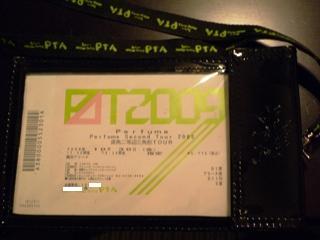 091030_01チケット1
