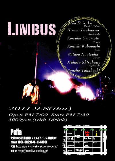 LIMBUS_2011_9_8_convert_20110816032344.jpg