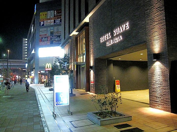 新長田とコナミ体験。