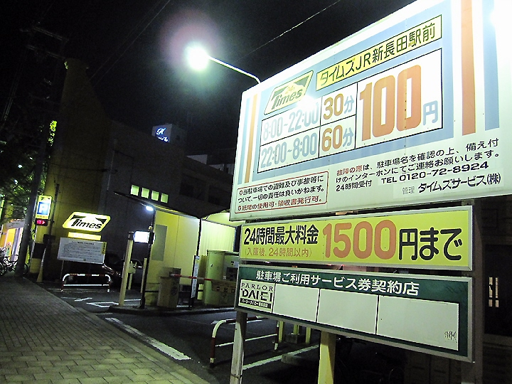 今日も新長田散策^^