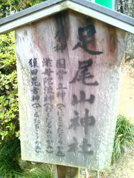 asioyama001.jpg