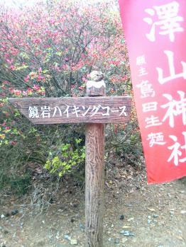 asioyama009.jpg