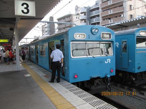 大阪103