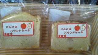 りんごパウンドケーキ1