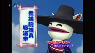 090828_sakusaku01.jpg