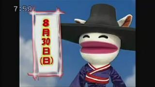 090828_sakusaku02.jpg