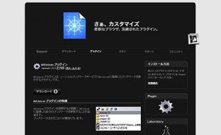 090912_delicious02.jpg