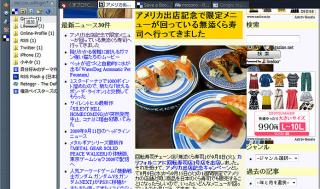 090912_delicious03a.jpg