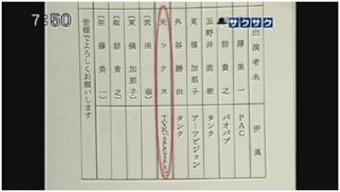 090923_sakusakuyone02.jpg