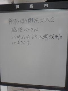 Image379.jpg