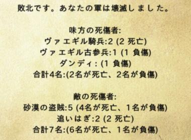 マウント&ブレード-ウォーバンド07-04