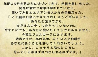マウント&ブレード-ウォーバンド10-01