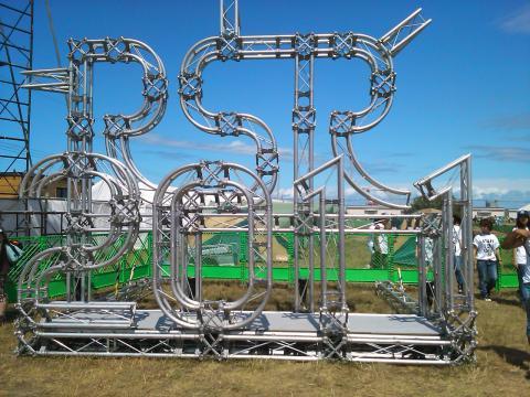 RSR2011 0812 ゲート横その1