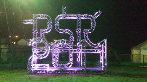 RSR2011 0812 ゲート横その4 夜