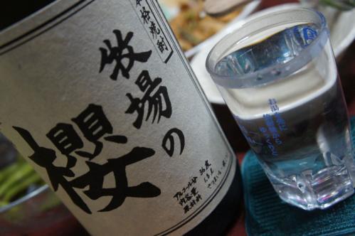 0614牧場の櫻原酒