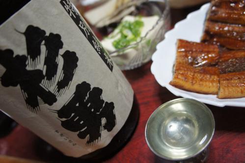 杉勇生もと特別純米原酒