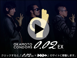 0.02EX-ゼロツー Excellent