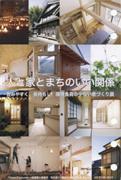 110504hino-1.jpg