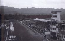 1964(昭和39)年に移転した水沢競馬場