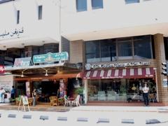 ブルネイカフェ