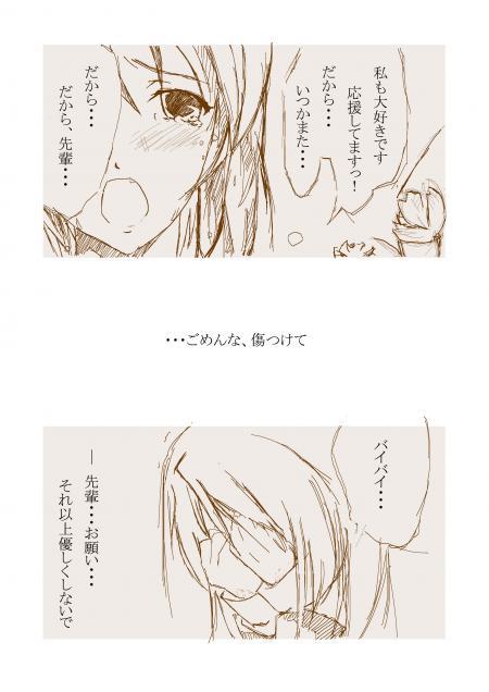 蜷咲ァー譛ェ險ュ螳・2_convert_20120129215743