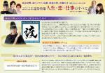 2012年Yahoo!占い1