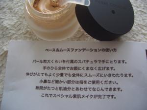 CIMG5588_20111229213426.jpg