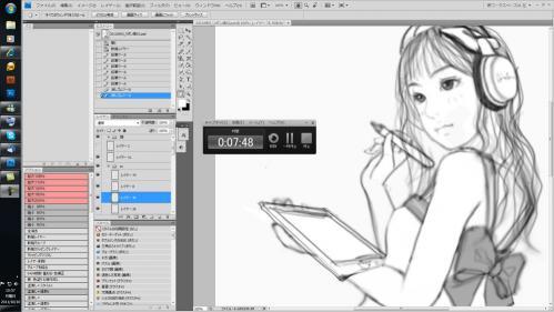 画面録画ソフトCamtasia Studio 7