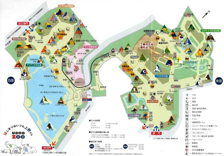 上野動物園 園内マップ