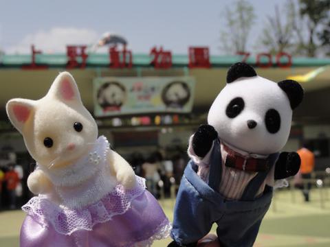 上野動物園 正門前で記念写真