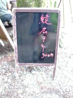 nagaochaya2.jpg