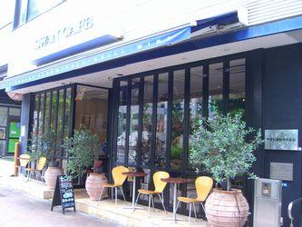 swancafe1.jpg