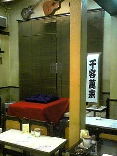 3/19(ソフィアン・高座)