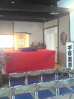 4/17(高座)