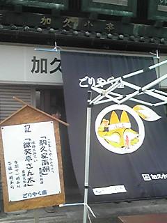 4/24(外観)