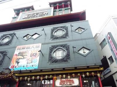 中華街散策07