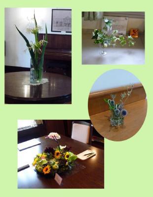 山手西洋館ー山手111番館の花