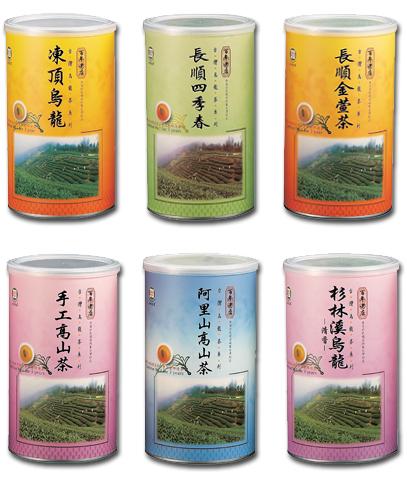 デイリーに飲める台湾茶