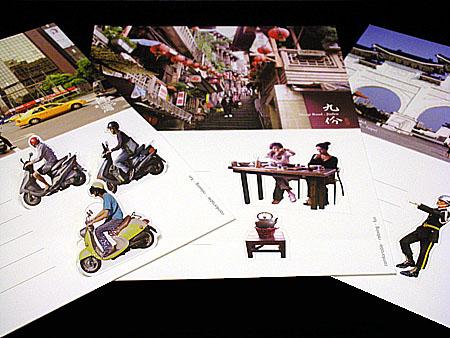 2D風景明信片