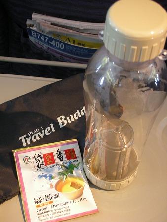 茶漉し付エコボトル