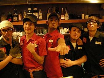 乾杯Bar永康店