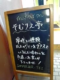 R0019040.jpg