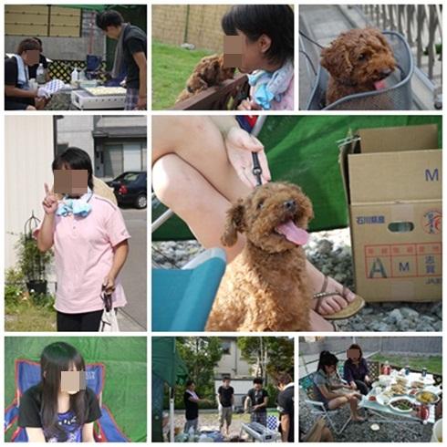 page_20110818095600.jpg