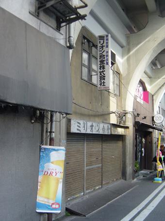 浅草橋駅高架下02