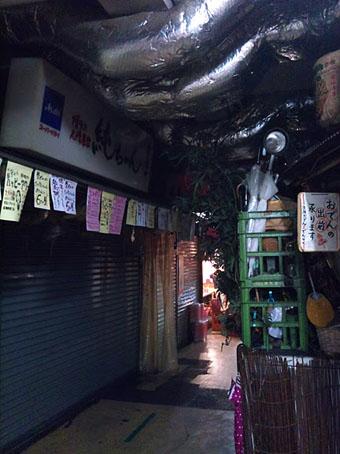 恵比寿横丁3