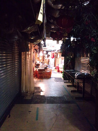 恵比寿横丁4